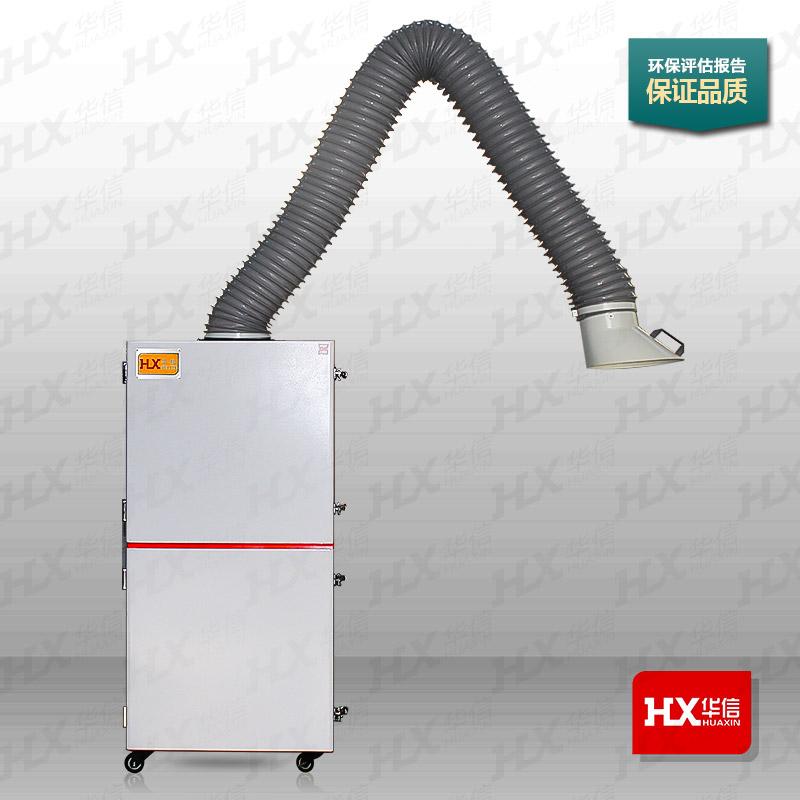 焊烟净化器-HXDW-15-主图
